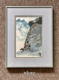 Chinese Watercolor Painting Signed Metal Framed Art double matted under glass