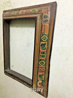 Vintage Old Handmade Wooden Double Glass Unique Hand Painted Showcase Frame